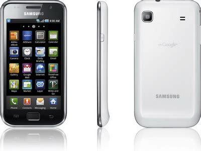 install galaxy s i9000 android 4.4.4 mackay rom kitkat