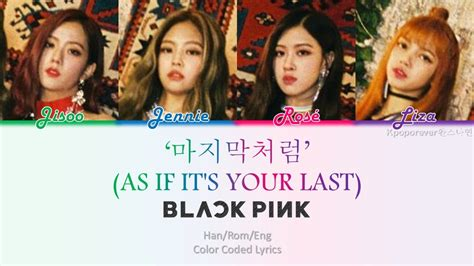 blackpink it s your last lyrics blackpink 마지막처럼 as if it s your last lyrics han rom