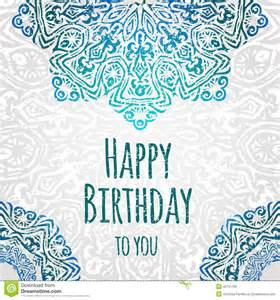 lacy ethnic vector happy birthday card template vintage invitation abstract grunge