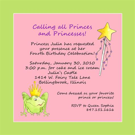 birthday invitation words princess theme birthday invitation custom wording