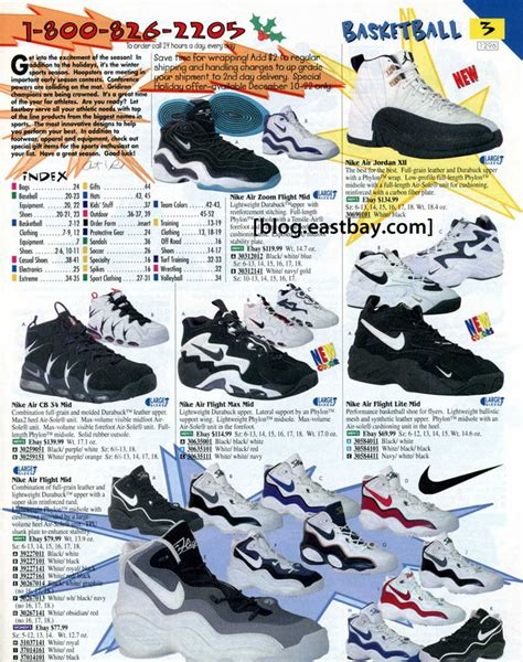 www eastbay basketball shoes eastbay memory air 12 taxi december 1996