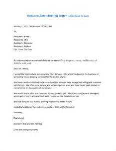 Business Letter Sample Ppt 7 Business Letter Of Introduction Memo Formats