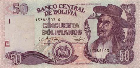 imagenes billetes venezuela actuales monedas sudamericanas info im 225 genes taringa