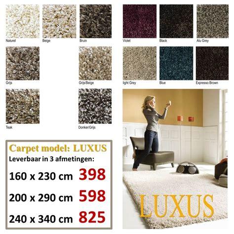 carpet luxus