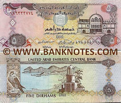 united arab emirates 5 dirhams 2000 uae currency bank