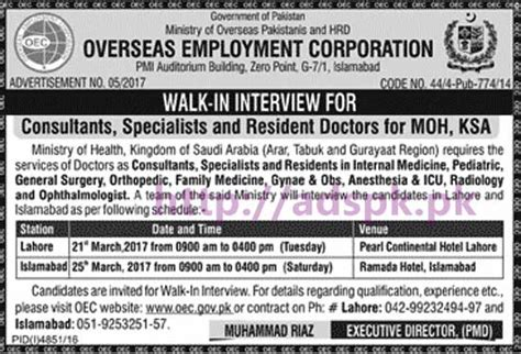 Employment Recruitment And Placement Specialists by New Career Pakistan Overseas Employment Corporation Islamabad Lahore Walk In