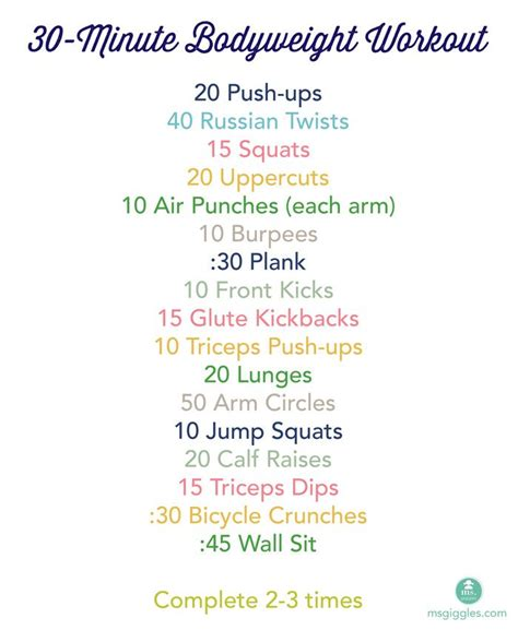 30 minute home bodyweight workout this will help me get