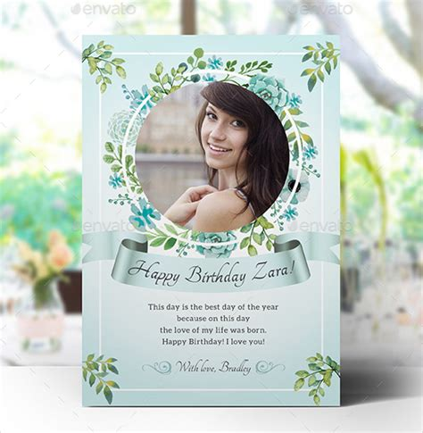 birthday card template psd 26 printable birthday cards free psd ai vector eps