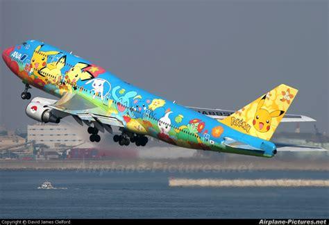 Ring Stand Doraemon 14 ja8956 all nippon airways boeing 747 400d at tokyo