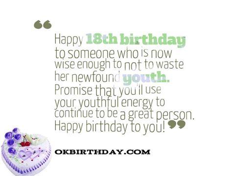 18 Year Birthday Quotes Happy 18 Birthday Quotes Quotesgram