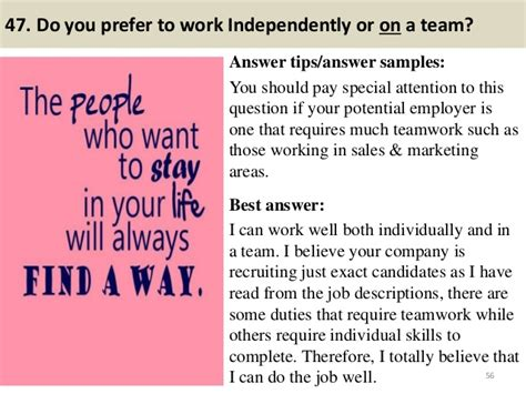 how to answer a team player interview question 14 steps