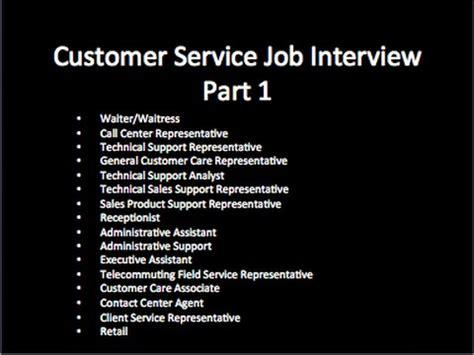 customer service job interview skills part 1 youtube
