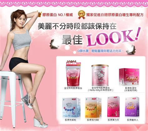 Limited Edition Everwhite Hi Collagen Drink buy funcare 174 unique patented formula collagen hello limited edition added with pearl powder