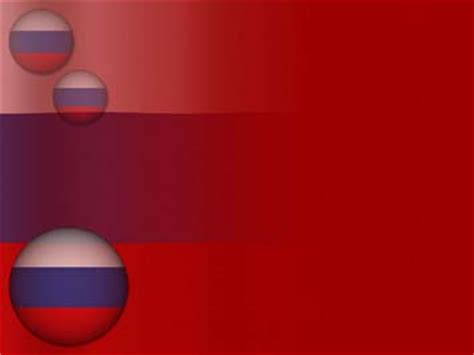 russian flag template russia flag 05 powerpoint templates