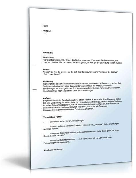 Musterbrief Bewerbung Als Sachbearbeiterin Anschreiben Bewerbung Sachbearbeiter Muster Zum