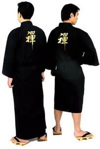 kimono japonais zen kiniro vente du japon