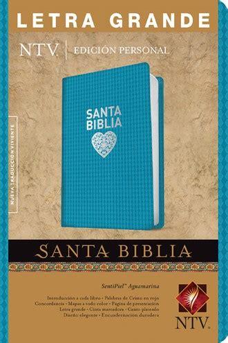 biblia letra grande tamano santa biblia ntv edici 243 n personal letra grande piel italiana azul claro con coraz 243 n ntv