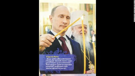 Putin Calendar Where To Buy Vladimir Putin S Inspirational 2017 Calendar Cnn