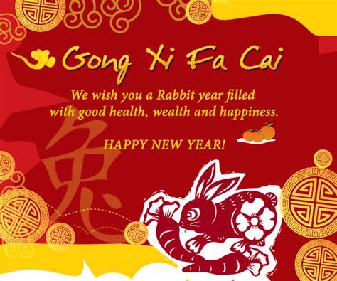 new year gong xi happy new year gong xi fa cai selina wing