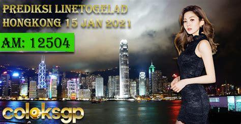 prediksi linetogel hongkong  januari  prediksi