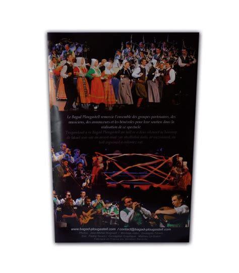 format impression jaquette dvd livret et jaquette dvd impression num 233 rique tout en couleur