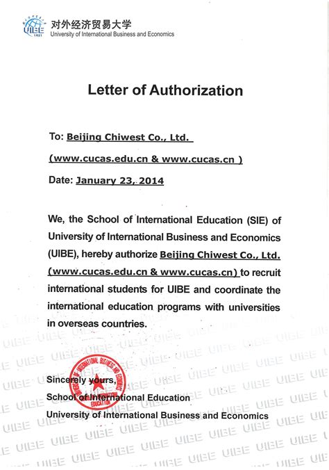 authorization letter name transfer of international business and economics