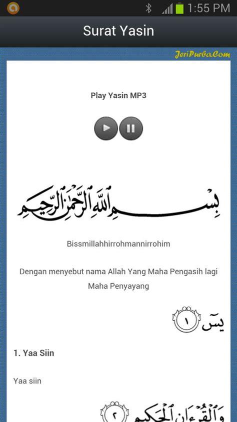 download mp3 adzan arab download adzan terbaik 2013 skylog