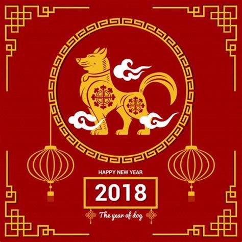 el a 241 o de perro de tierra en el hor 243 scopo chino para el