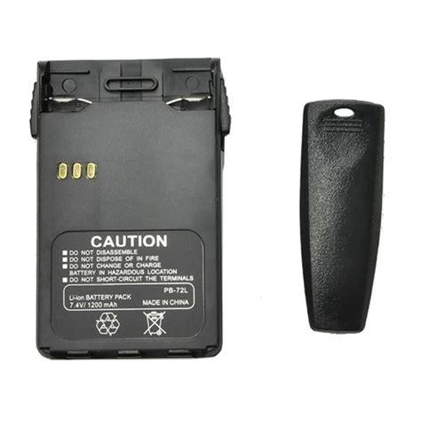 Batery Weierwei 3288 Original puxing px888 weierwei v1000 lb 72l 1200mah li ion battery