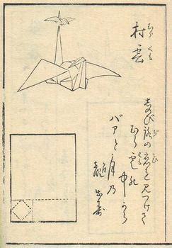 origami boat history funny origami origami history