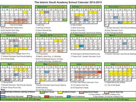 17 best ideas about islamic calendar 2015 on