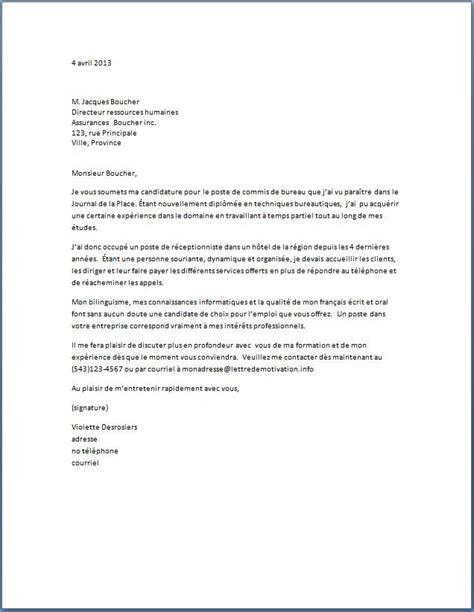lettre de motivation commis de cuisine sans exp駻ience lettre de motivation commis de bureau lettre de motivation