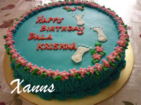 xanns happy birthday gokula bala krishna