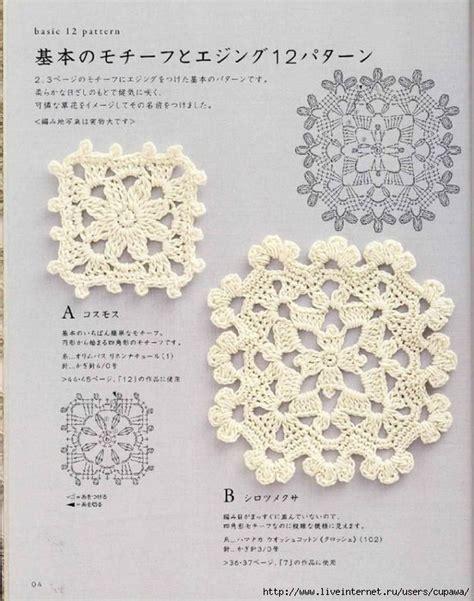 crochet pattern motifs crochet knitting pattern unit 1 basil basil s blog