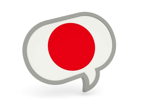 Japaneese Buble speech icon illustration of flag of japan