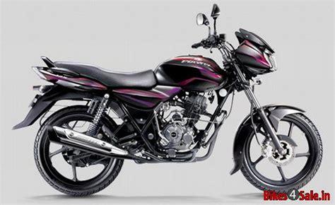 bajaj discover dtsi 125cc price buy bajaj discover dtsi 125 in alappuzha second