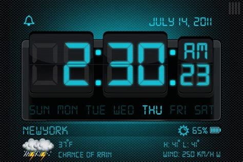 azan alarm clock software  digital