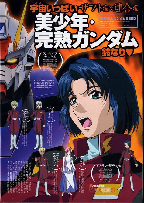 gundam seed mobile suits mobile suit gundam seed destiny page 44 of 62 zerochan