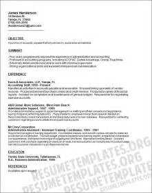 accounts payable resume template accounts payable resume templates