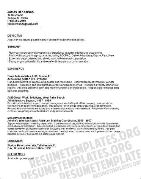 Resume Templates Accounts Payable This Accounts Payable Cv Template For Free