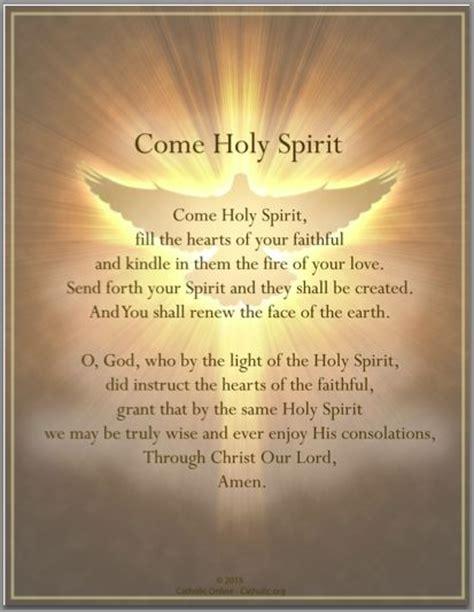 large prayer 17 best ideas about holy spirit prayer on holy