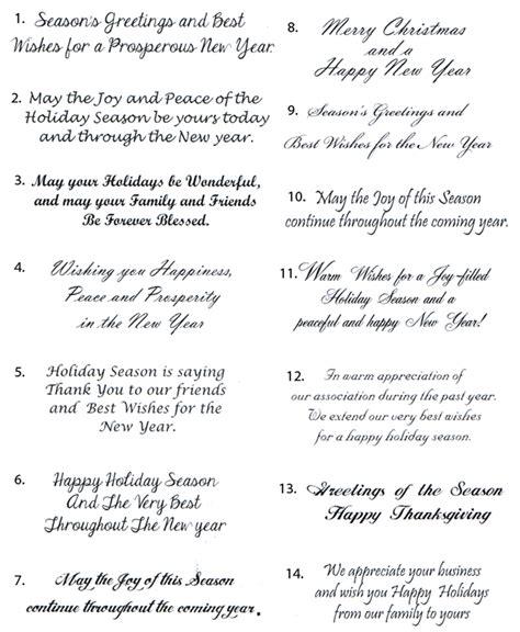 free sample birthday card template