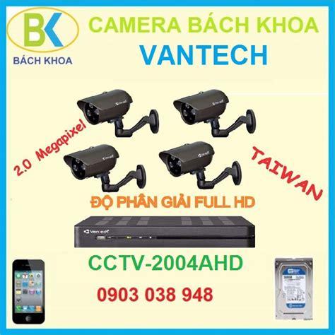 Cctv Vantech quan s 225 t bộ 4 mắt cctv vantech 2004ahd top 1 thế giới
