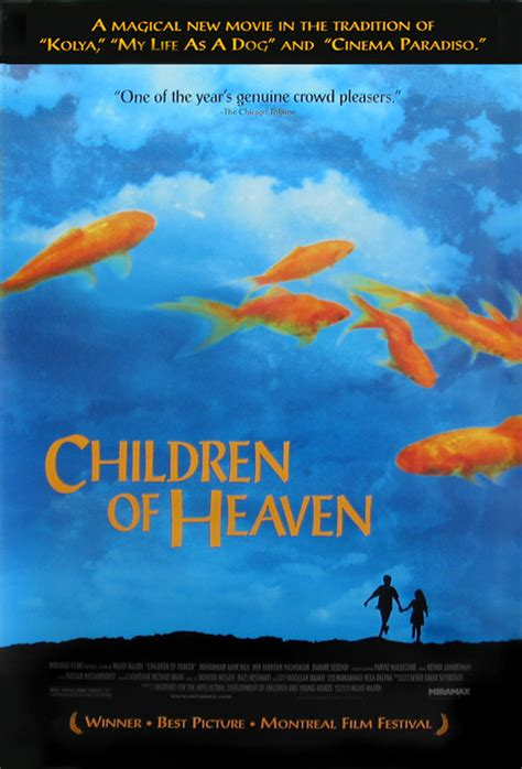 Children Are From Heaven vagebond s screenshots children of heaven 1997