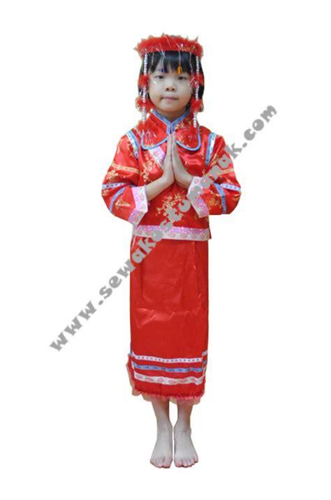 Baju Kostum Negara kostum negara monggolia sewa kostum anak di jakarta