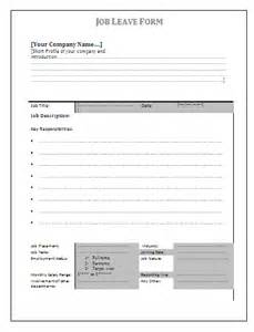 acas templates free forms