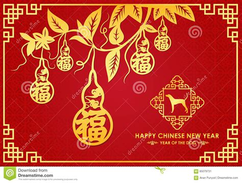 cantonese new year words new year blessing words cantonese 28 images