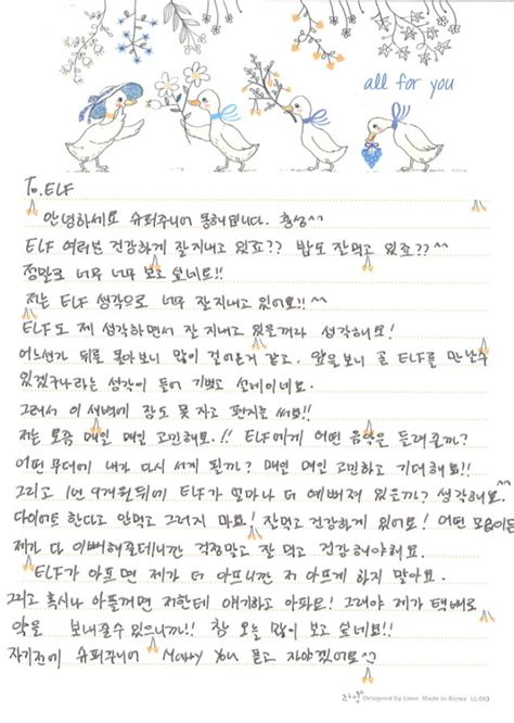 armys write touching letters to support bts after member donghae super junior s adresse 224 ses fans au travers d