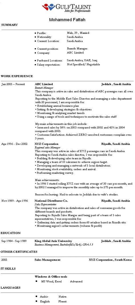 resume format used in dubai sle cv resume suitable for use in the gulf career tools articles ten