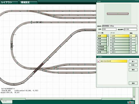 unitrack layout software play track for unitrack new from kato n gauge archive